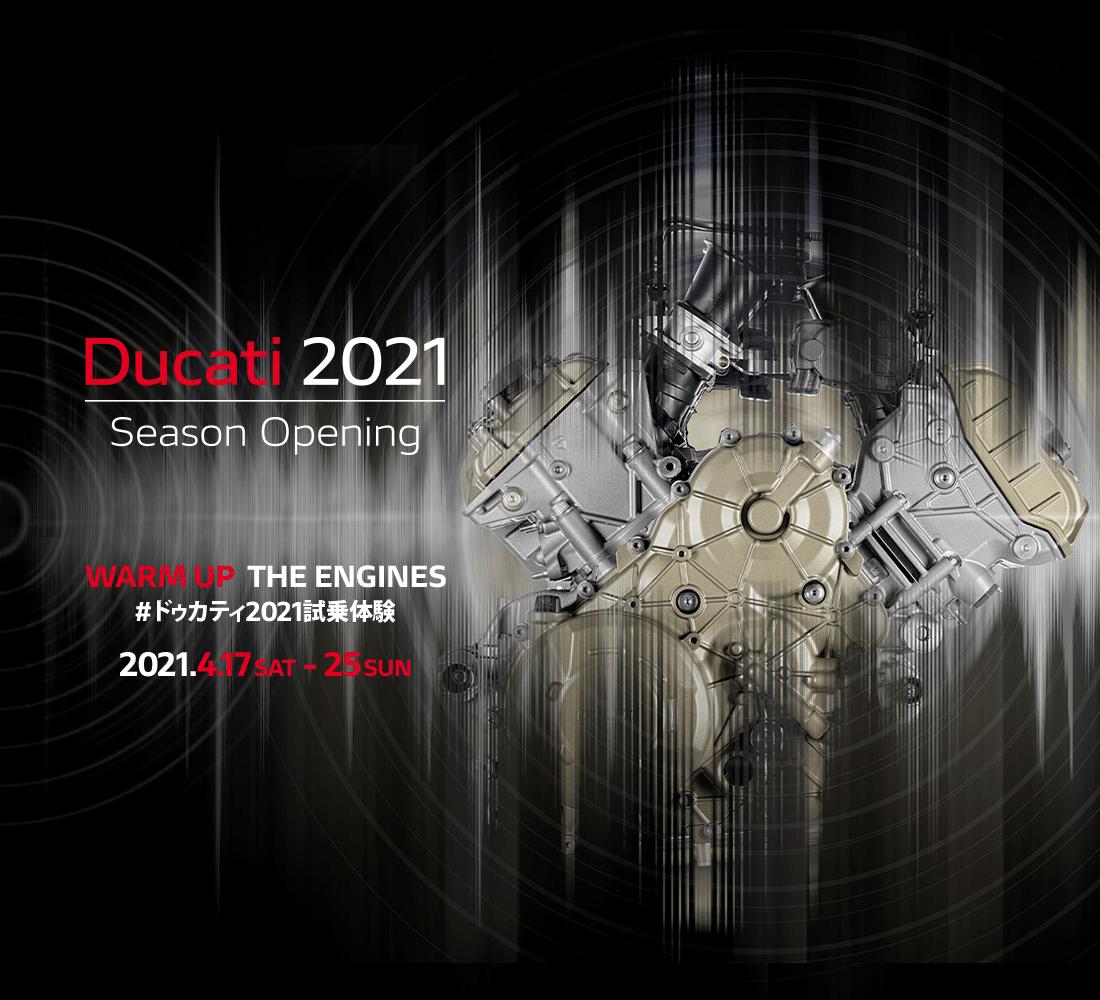 Ducati Season Opening 2021